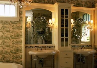 Dual Vanity Bath